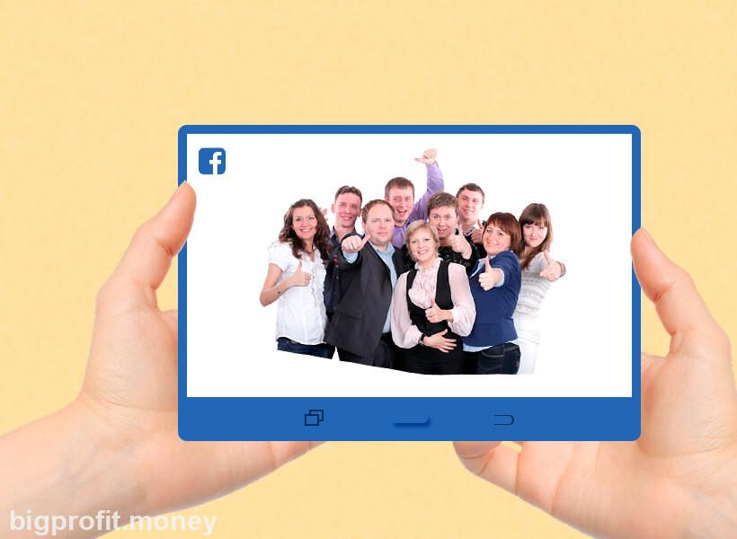 интересные группы в Facebook