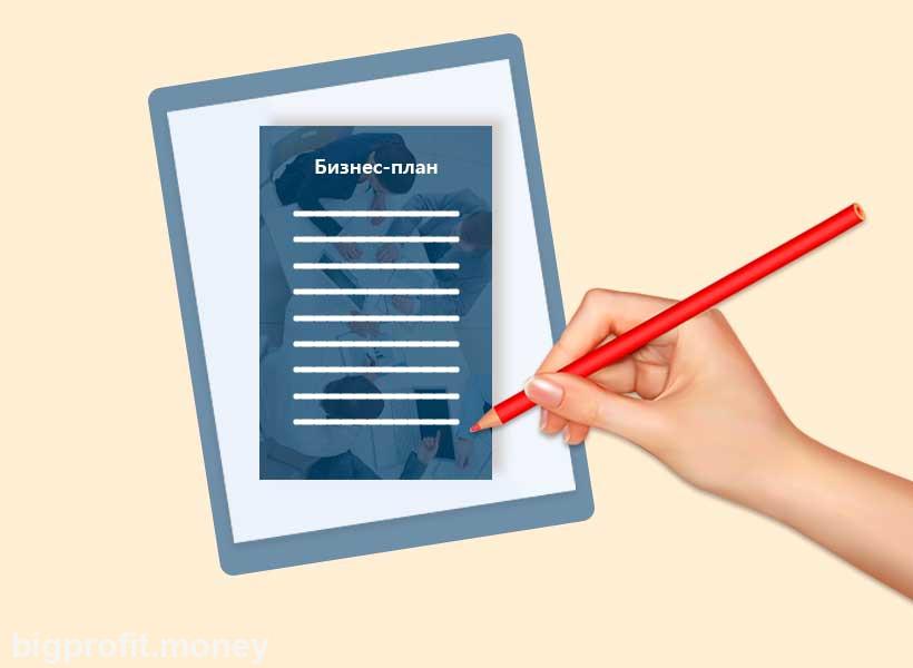 application letter label