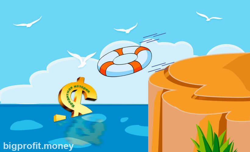 очистка кредитной истории