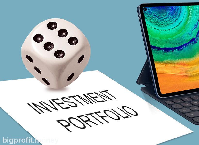 инвестиционный портфель это