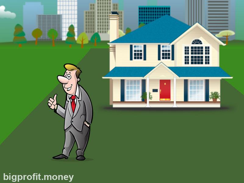 инвестиции в недвижимость: плюсы и минусы