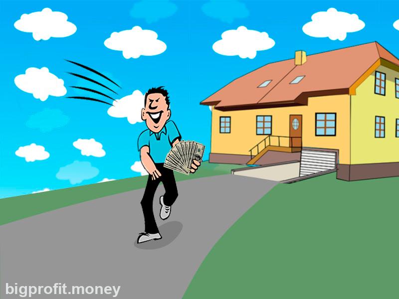 как правильно инвестировать в недвижимость